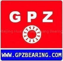 Beijing Huaniqu Guangyang Bearings Co.,Ltd